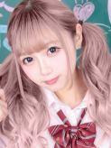 りん 舐めたくてグループ~それいけヤリスギ学園~横浜校でおすすめの女の子