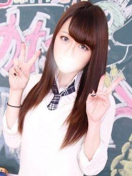 ろね | それいけヤリスギ学園~舐めたくてグループ横浜校~ - 横浜風俗