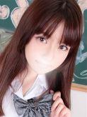 ありあ|舐めたくてグループ~それいけヤリスギ学園~横浜校でおすすめの女の子
