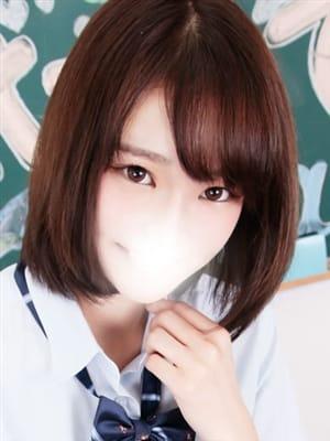 えま|それいけヤリスギ学園~舐めたくてグループ横浜校~ - 横浜風俗
