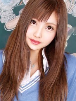 るい | それいけヤリスギ学園~舐めたくてグループ横浜校~ - 横浜風俗
