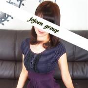 彩|女々艶 新横浜店 - 横浜風俗