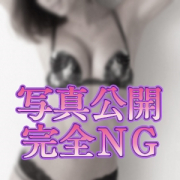 絃|女々艶 新横浜店 - 横浜風俗