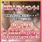 春川(はるかわ)|女々艶 新横浜店 - 横浜風俗