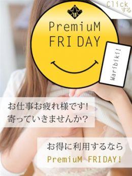 プレミアムフライデー | es - 横浜風俗