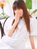 笠原 新横浜やすらぎでおすすめの女の子