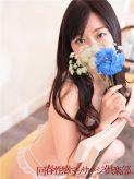 りりか|横浜回春性感マッサージ倶楽部でおすすめの女の子