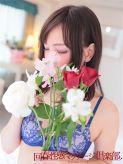 なお|横浜回春性感マッサージ倶楽部でおすすめの女の子