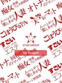 ゆあ|横浜回春性感マッサージ倶楽部でおすすめの女の子