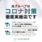 横浜回春性感マッサージ倶楽部の速報写真