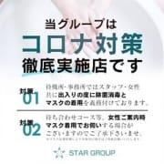 「■コロナウィルス対策について■」07/12(日) 22:15   横浜回春性感マッサージ倶楽部のお得なニュース