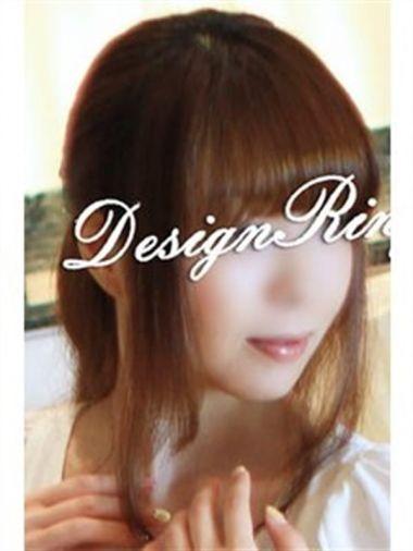 あまね|横浜デリヘル 新横浜デザインリング - 横浜風俗
