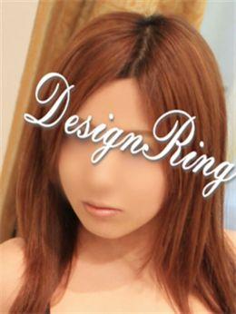 けいと | 横浜デリヘル 新横浜デザインリング - 横浜風俗