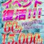 新横浜デリヘル新横浜デザインリングの速報写真