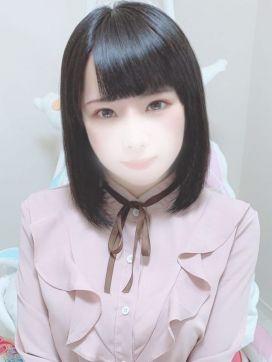 みう☆体験入店5日目♬|新横浜アンジェリーク(アンジェリークグループ)で評判の女の子