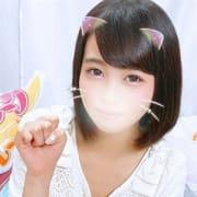 ☆創業15周年に品川Ring4Cグランドオープン☆ 新横浜アンジェリーク(アンジェリークグループ)