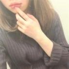 Newゆきな-現役アパレル店員|AROMA VENUS~高級バリニーズオイルマッサージ - 広島市内風俗