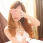 せりな【激カワS級美少女】|AROMA VENUS~高級バリニーズオイルマッサージ - 広島市内風俗