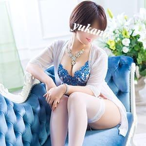 友果乃(ゆかの)