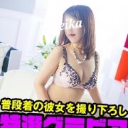栄夏(えいか)|動画でレディを選べるお店MOZAIC モザイク (カサブランカグループ) - 広島市内風俗