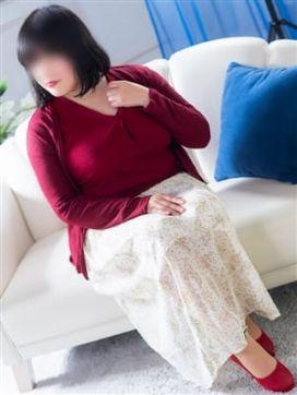 心花(みはな)|広島待ち合わせ倶楽部で評判の女の子