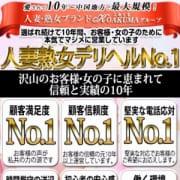 6月の新人情報 田口ひかる(50) 6月3日入店 こあくまな人妻たち