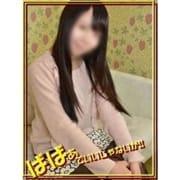 「広島1激安人妻店60分8000円から遊べるお知らせです」05/29(金) 03:02   ばばあでいいじゃないか!!のお得なニュース