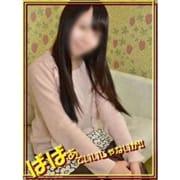 広島1激安人妻店60分8000円から遊べるお知らせです|ばばあでいいじゃないか!!
