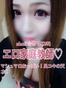 ☆りさ☆|shell☆シェルで評判の女の子