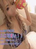 ☆ひな☆ shell☆シェルでおすすめの女の子