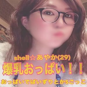 広島初!☆24時間営業☆|shell☆シェル