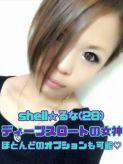 るな|shell☆シェルでおすすめの女の子