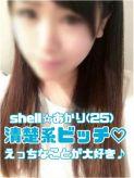 ☆あかり☆|shell☆シェルでおすすめの女の子