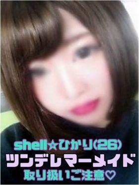 ☆ひかり☆ 広島県風俗で今すぐ遊べる女の子