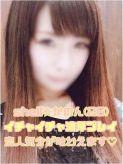 ☆かのん☆|shell☆シェルでおすすめの女の子
