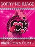 新人☆みな バレンタイン☆広島デリヘルでおすすめの女の子