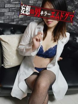 あずさ | 妄想M男キラー エムドグマ - 宇都宮風俗
