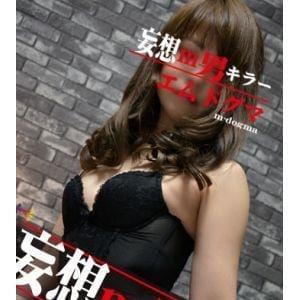 はづき | 妄想M男キラー エムドグマ - 宇都宮風俗