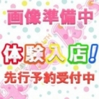 ミライ|Honey Kiss - 宇都宮風俗