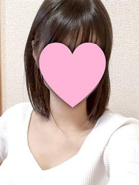 藤田彩奈|宇都宮OL委員会で評判の女の子