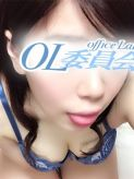 上田乃々香|宇都宮OL委員会でおすすめの女の子