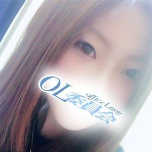 神田にこ【鉄板のキレカワ系美女♪】   宇都宮OL委員会(宇都宮)