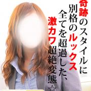 ☆あずさ☆(A)さんの写真