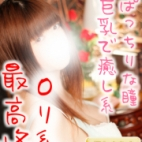 ☆新人☆ゆき(A)さんの写真