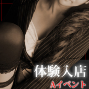 ☆体験☆しおん(A)|プレイガール宇都宮店 (プレイガールウツノミヤテン)