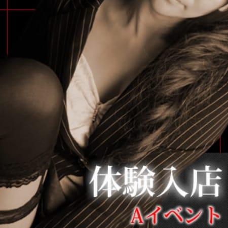 ☆体験☆なお(A)|プレイガール宇都宮店 (プレイガールウツノミヤテン)