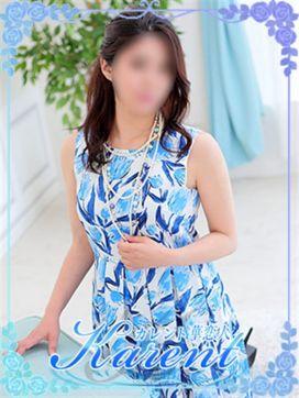 江森 華恋人(カレント)で評判の女の子