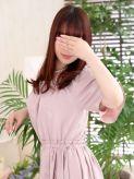 小森|華恋人~カレントでおすすめの女の子