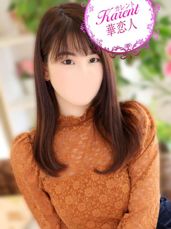 戸高(華恋人~カレント)のプロフ写真2枚目