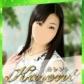 華恋人~カレントの速報写真